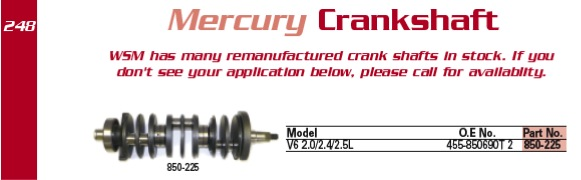 mercury crankshaft 248